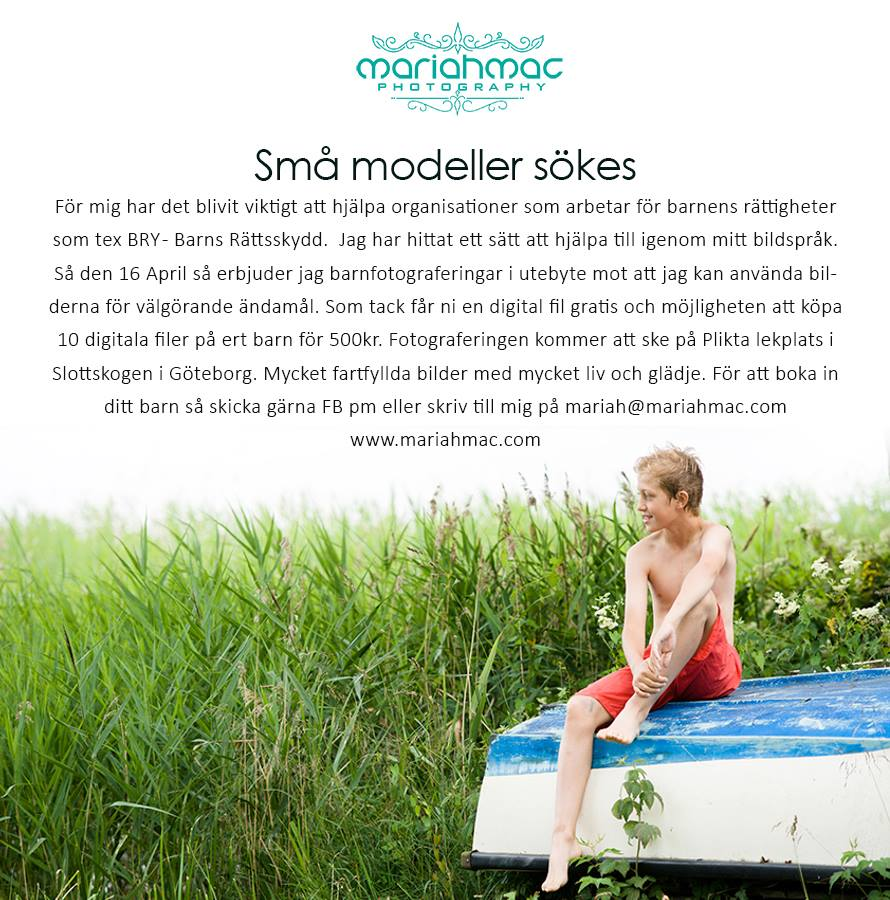 Modell search